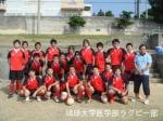 浦添市チーム