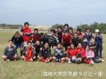 2008年渡嘉敷合宿