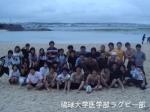 夕暮れのビーチで全員集合!