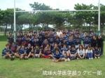 08大学リーグ全学戦