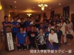 田端家主催の祝勝会、ありがとうございました!