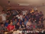 平成20年度卒業式飲み会