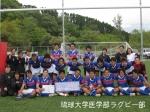 2009九山、結果は準優勝。