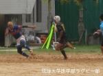 大学リーグ 沖国戦2