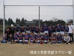 メディカルセブンスin熊本1