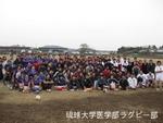 メディカルセブンスin熊本2