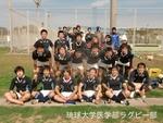 沖縄リーグ