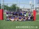 九山1回戦 vs熊本・鹿児島
