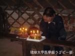 Happy Birthday あげちゃん!